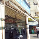 Aradhana Vegetarian Restaurant in Naif Dubai