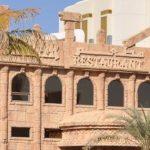 Al Meshwar Vegetarian Restaurant in Fujairah City Fujairah