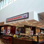 French Bakery Vegetarian Restaurant in Barsha 2 Dubai