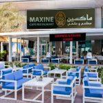 Maxine Cafe & Restaurant Vegetarian Restaurant in Dubai Marina Dubai